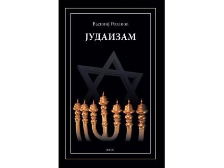 Vasilij Rozanov – Judaizam