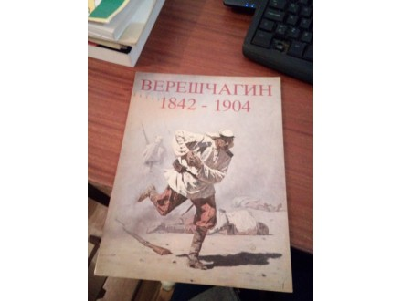 Vasilije Vasiljevič Vereščagin 1982-1904