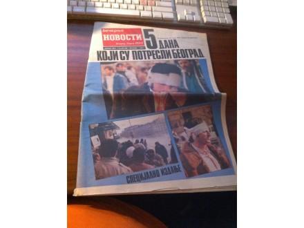 Večernje Novosti 18. mart 1991.