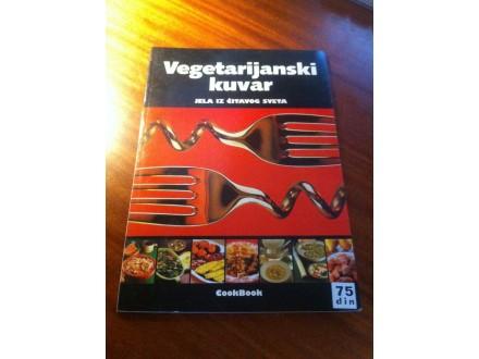 Vegetarijanski kuvar jela iz čitavog sveta