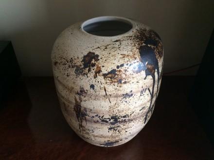 Veliki Cup, Vaza