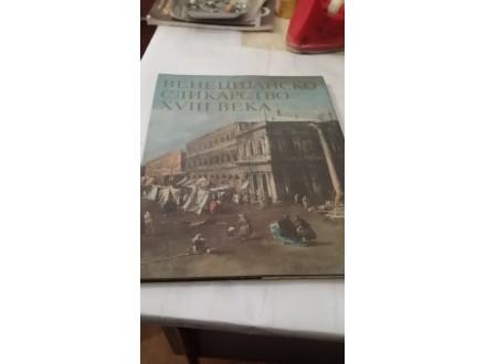 Venecijansko slikarstvo XVIII veka