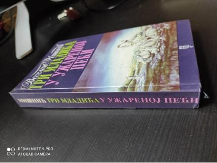 Veselin Mišnić - TRI MLADIĆA U UŽARENOJ PEĆI