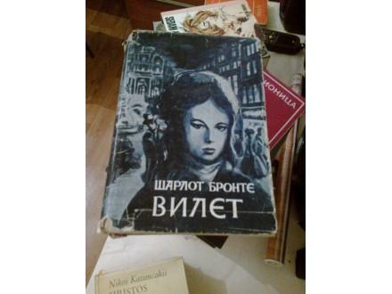 Vilet - Šarlot Bronte