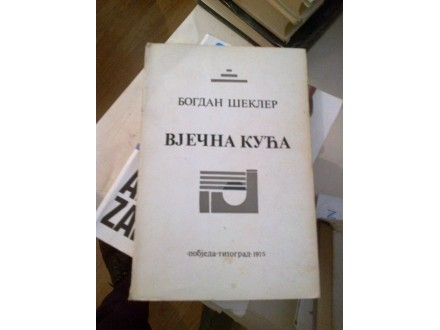 Vječna kuća - Bogdan Šekler