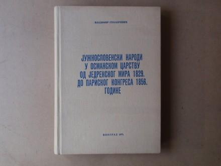 Vladimir Stojančević  JUŽNOSLOVENSKI NARODI U OSMANSKOM