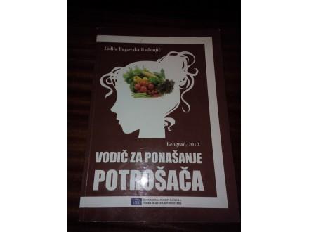Vodič za ponašanje potrošača - Lidija Begovska Radonjić