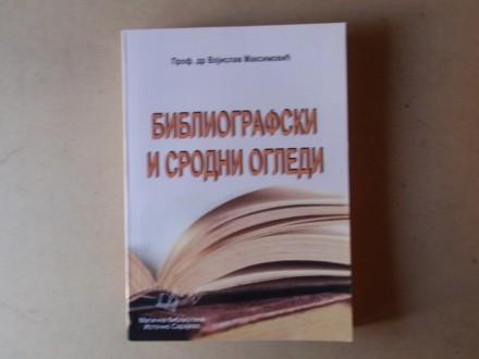 Vojislav Maksimović - Bibliografski i srodni ogledi