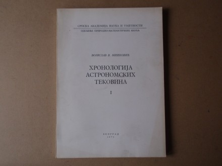 Vojislav Mišković -HRONOLOGIJA ASTRONOMSKIH TEKOVINA I