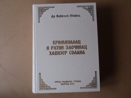 Vojislav Šešelj - KRIMINALAC I RATNI ZLOČINAC SOLANA
