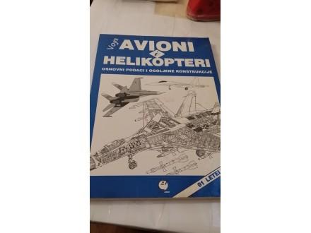 Vojni avioni i helikopteri - grupa autora