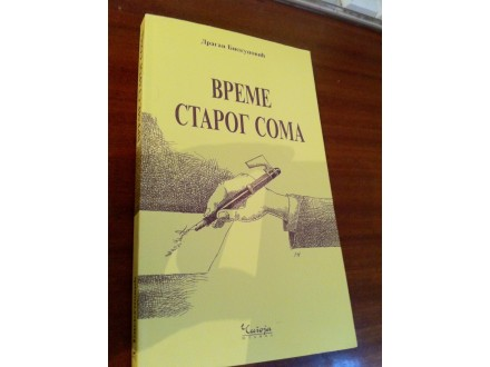 Vreme starog soma Dragan Biskupović