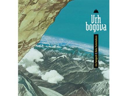 Vrh bogova - Jiro Taniguchi