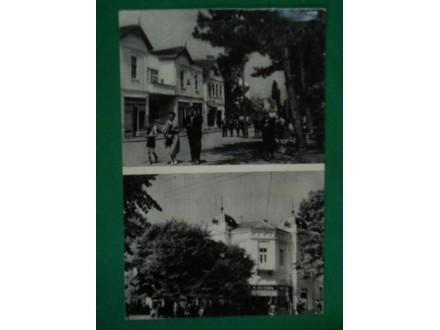 Vrnjačka Banja 50-tih g dvodelna-Hotel Putnik-korzo