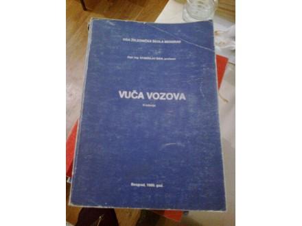 Vuča vozova - Stanislav Šida