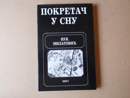 Vuk Milatović - POKRETAČ U SNU