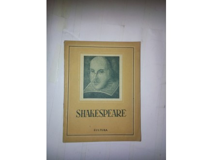 William Shakespeare - M.M. Morozov