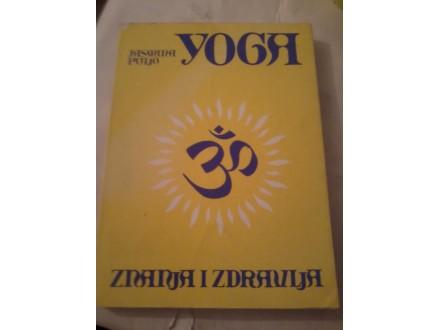 Yoga - Jasmina Puljo