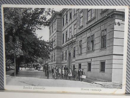Z E M U N - ŽENSKA GIMNAZIJA-1930-1940 (V-54)