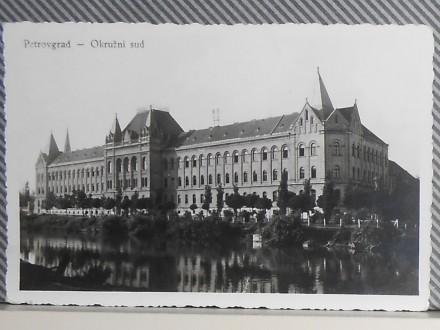 Z R E NJ A N I N  - OKRUŽNI SUD-1930/40  (VI-25(