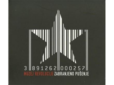 ZABRANJENO PUŠENJE - Muzej revolucije