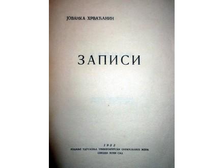 ZAPISI - Jovanka Hrvaćanin (1933)