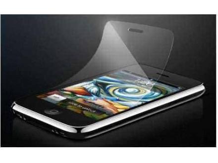 ZAŠTITNA FOLIJA - (anti glare) - Huawei G630