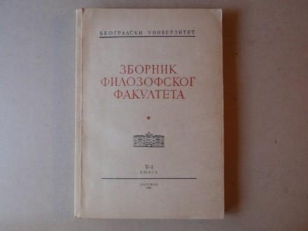 ZBORNIK FILOZOFSKOG FAKULTETA BEOGRAD knjiga V - 1