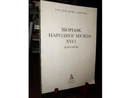 ZBORNIK Narodnog muzeja XVI-1: Arheologija