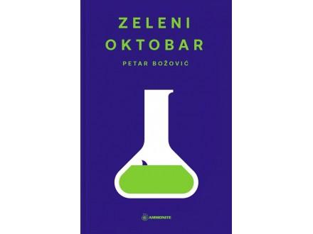 ZELENI OKTOBAR - Petar Božović