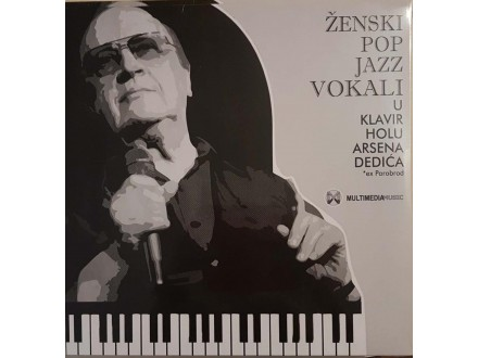ŽENSKI POP JAZZ VOKALI - LP