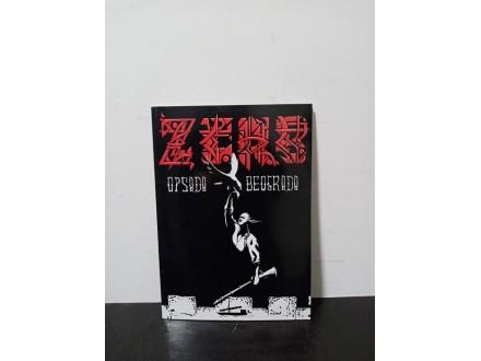 ZERB Opsada Beograda