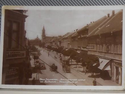 ZRENJANIN  -ALEKSANDROVA ULICA-1920/30 (VI-49)