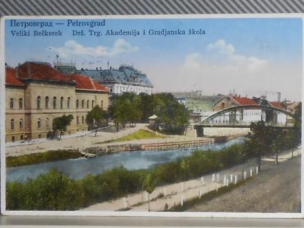 ZRENJENIN-drž: trg,akademija i građevinska ško.(VI-01)
