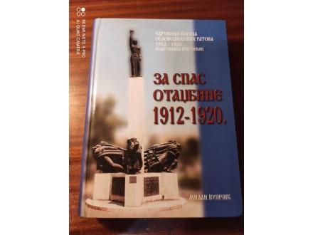 Za spas otadžbine 1912 1920 Milan Vujičić