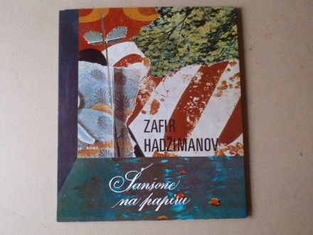 Zafir Hadžimanov - ŠANSONE NA PAPIRU