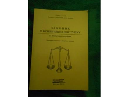 Zakonik o krivočnom postupku: s Registom pojmova