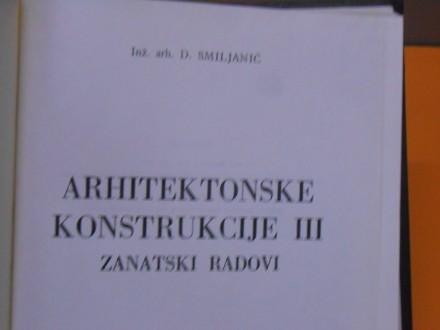 Zanatski radovi-Arhitektonske konstrukcije 3 -D.Smiljan