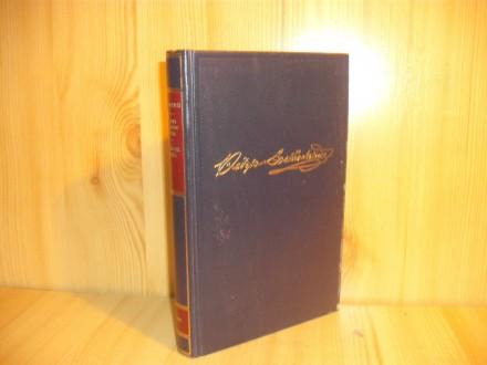 Zapisi iz Mrtvog doma/Odvratna priča - F. Dostojevski