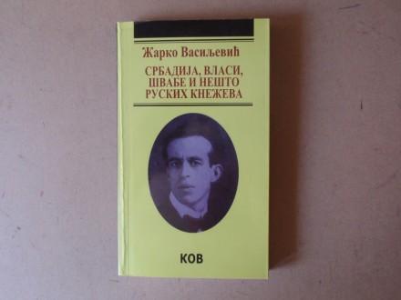 Žarko Vasiljević - SRBADIJA VLASI ŠVABE I NEŠTO RUSKIH