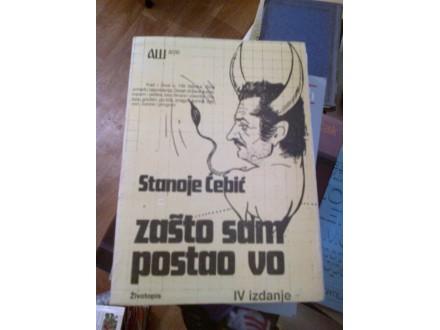 Zašto sam postao vo - Stanoje Ćebić