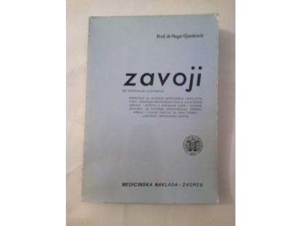 Zavoji - prof dr Hugo Gjanković
