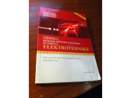 Zbirka iz Elektrotehnike Đorđević Božilović Notaroš