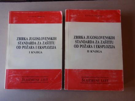 Zbirka jugoslovenskih standarda za zaštitu od požara