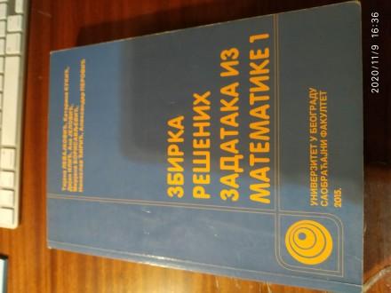 Zbirka rešenih zadataka iz matematike 1 Lebajković