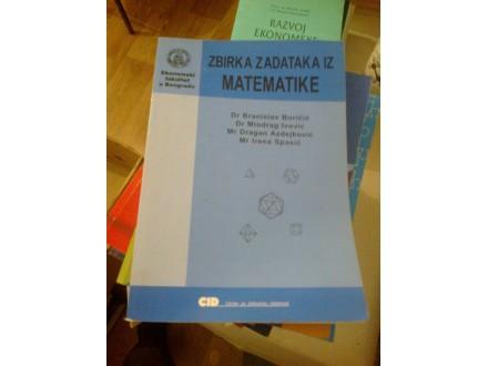 Zbirka zadataka iz Matematike - Boričić, Ivović, Spasić