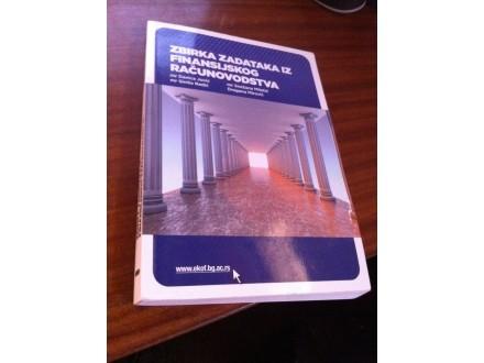 Zbirka zadataka iz finansijskog računovodstva
