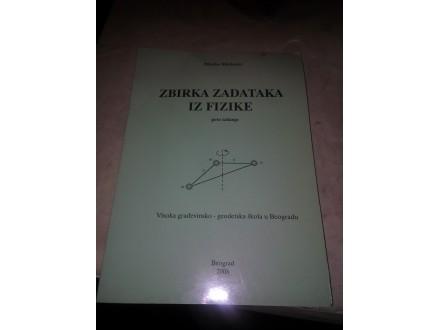 Zbirka zadataka iz fizike - Marko Mirković