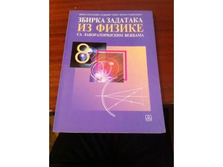 Zbirka zadataka iz fizike sa lab vezbama - Raspopovic
