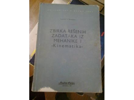 Zbirka zadataka iz mehanike i - Kinematika - Šikoparija